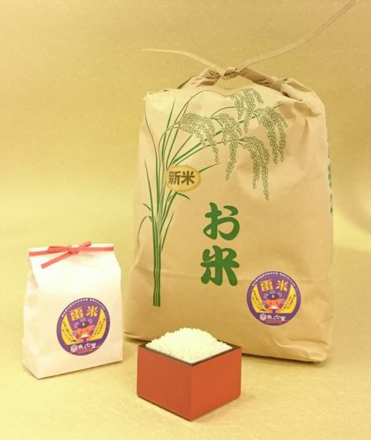 kaminarimai_product_forweb